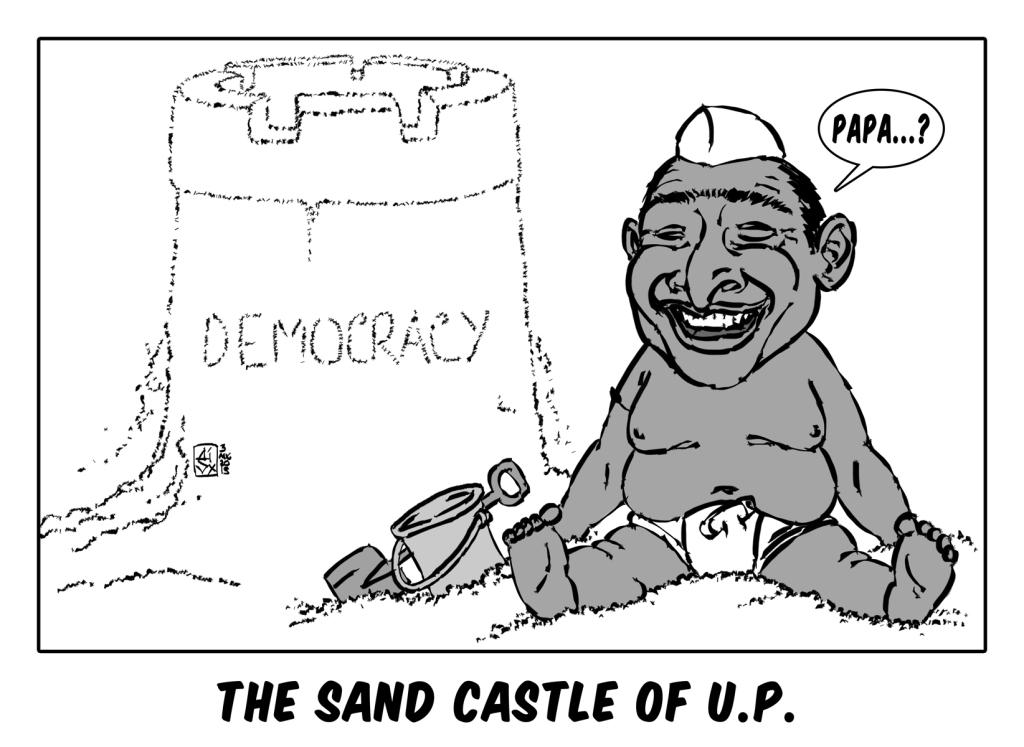 The Sand Castle Of U.P.