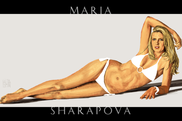 Oh Maria!