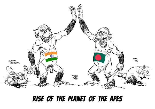 Rise Of The Planet Of The Apes: in solidarity with Narendra Dabholkar and Avijit Roy
